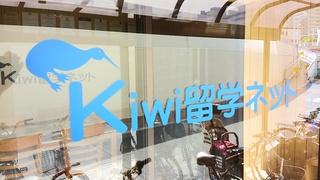 KIMG0490.JPG